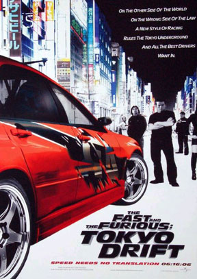 The Fast and the Furious: Tokyo Drift (2006) (Rus)
